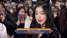 Red Velvet - Irene 'O' Face
