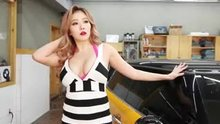 Park Mu Bi - Car Wash Girl