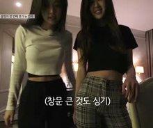 Blackpink - Jennie & Rose