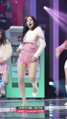 Berry Good - Johyun