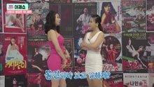 Korean Girls Dry Hump With Banana