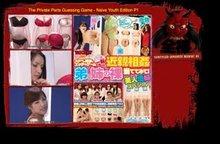 Crazy Japanese Game Show (Supercut)