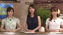Late night news in Japan.